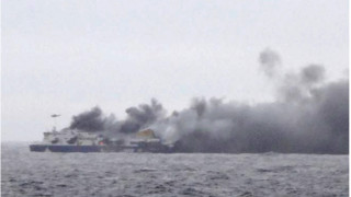 Ferry Fire off Greek Isle Kills at Least Seven, Hundreds Rescued