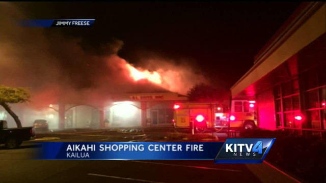 Fire breaks out at Aikahi Shopping Center