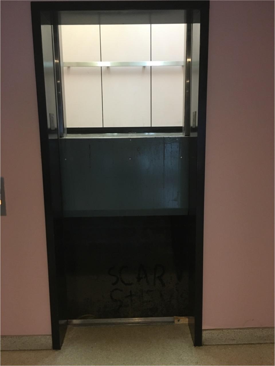 Technical Rescue Hydraulic Elevator Basics