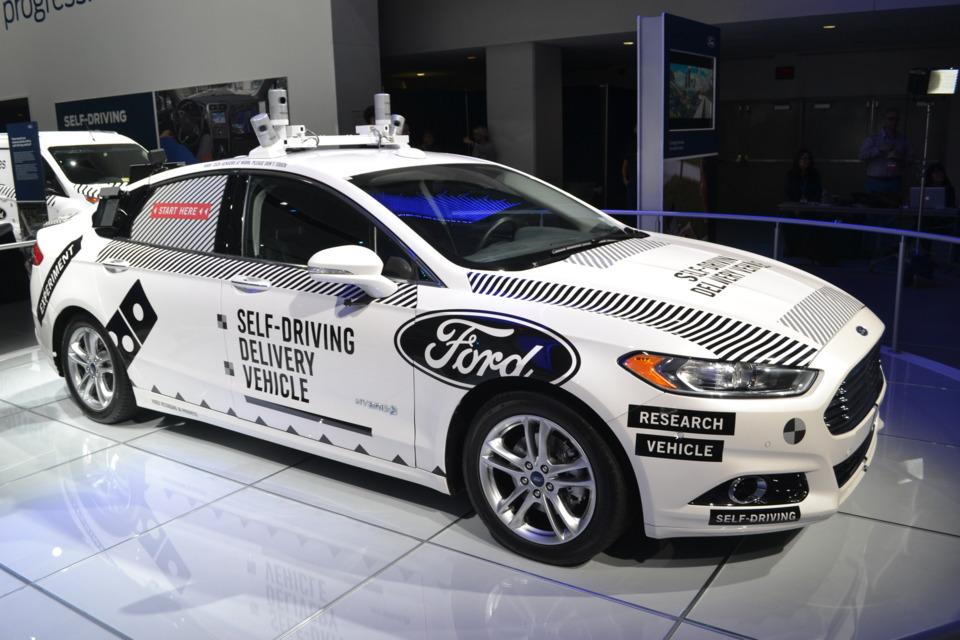 University of Extrication: Autonomous Vehicles