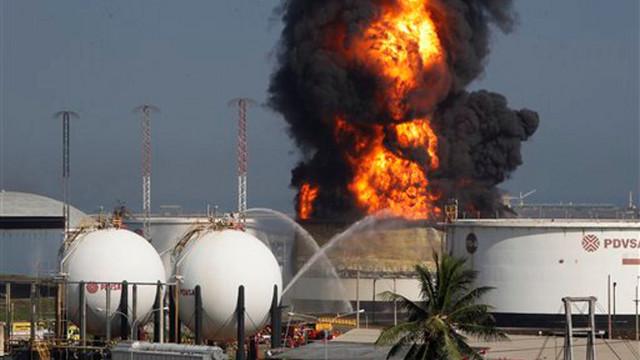 VenezuelaRefineryFire.jpg