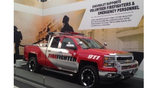 NVFC Features Chevy Firefighter Concept Truck at FDIC Booth